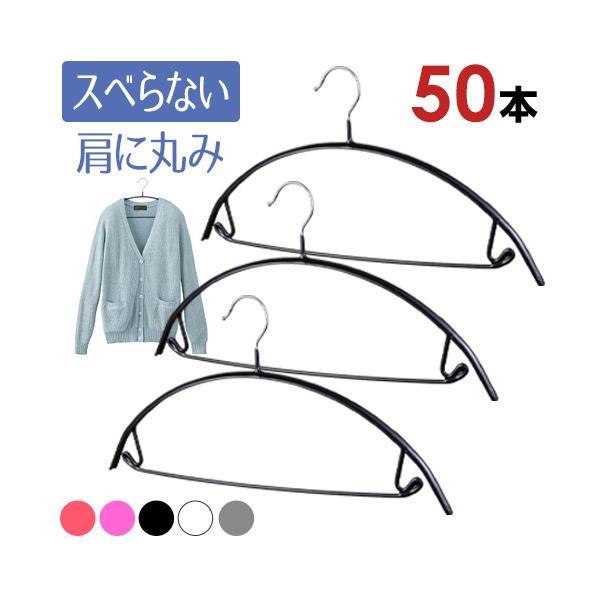 tokyo-hanger_pvc-hangera-50