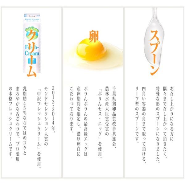 お歳暮 冬ギフト プリン ギフト プレーン プリン3個セット お取り寄せ スイーツ ぷりんセス・エッグ使用|tokyo-hayaripurin|05