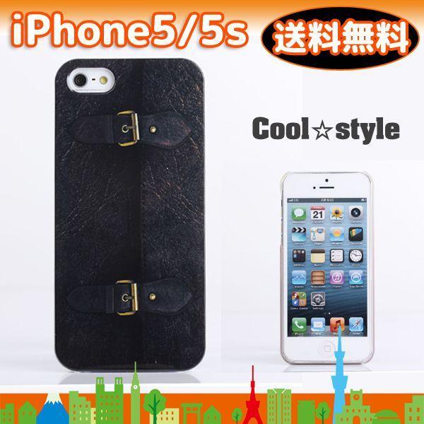 iPhone5s ケース iPhone5 ケース 人気 セレブ アイフォン5sケース アイフォンケース おしゃれ 携帯カバー スマホケース ブランド かわいい|tokyo-panda