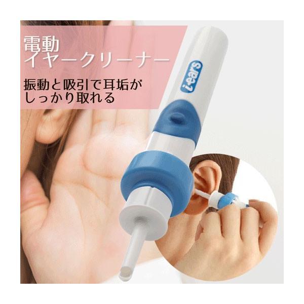 電動耳かき ポケットイヤークリーナー 耳かき 耳掃除 耳掃除機 吸引 振動 電池式 レビュー投稿で全国送料無料 tokyo-panda
