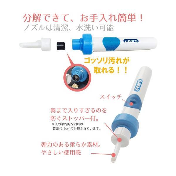 電動耳かき ポケットイヤークリーナー 耳かき 耳掃除 耳掃除機 吸引 振動 電池式 レビュー投稿で全国送料無料 tokyo-panda 04