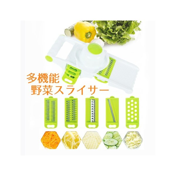 野菜スライサーセット 野菜調理器 ワッフルスライサー 千切り キャベツの千切り レビュー投稿で全国送料無料 tokyo-panda