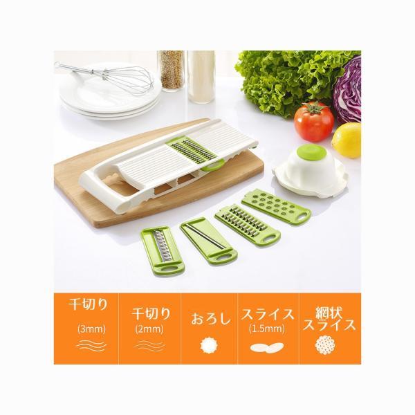 野菜スライサーセット 野菜調理器 ワッフルスライサー 千切り キャベツの千切り レビュー投稿で全国送料無料 tokyo-panda 02