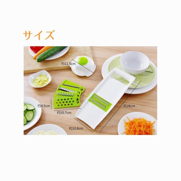 野菜スライサーセット 野菜調理器 ワッフルスライサー 千切り キャベツの千切り レビュー投稿で全国送料無料 tokyo-panda 04