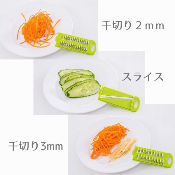 野菜スライサーセット 野菜調理器 ワッフルスライサー 千切り キャベツの千切り レビュー投稿で全国送料無料 tokyo-panda 05