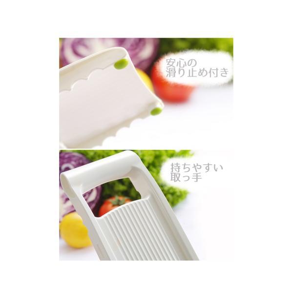 野菜スライサーセット 野菜調理器 ワッフルスライサー 千切り キャベツの千切り レビュー投稿で全国送料無料 tokyo-panda 09