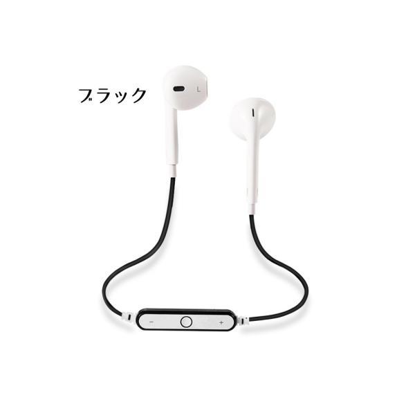 ワイヤレス イヤホン bluetooth 4.1 S6 ブルートゥース スポーツ ランニング 両耳 通話 マイク 音楽 高音質 重低音 日本語説明書付 レビュー投稿で全国送料無料 tokyo-panda 11