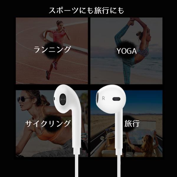 ワイヤレス イヤホン bluetooth 4.1 S6 ブルートゥース スポーツ ランニング 両耳 通話 マイク 音楽 高音質 重低音 日本語説明書付 レビュー投稿で全国送料無料 tokyo-panda 08