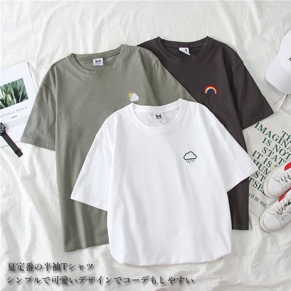 半袖TシャツレディースTシャツクルーネックサマーTシャツ半袖カットソー虹柄夏Tシャツレインボー柄ゆったりTシャツ可愛い