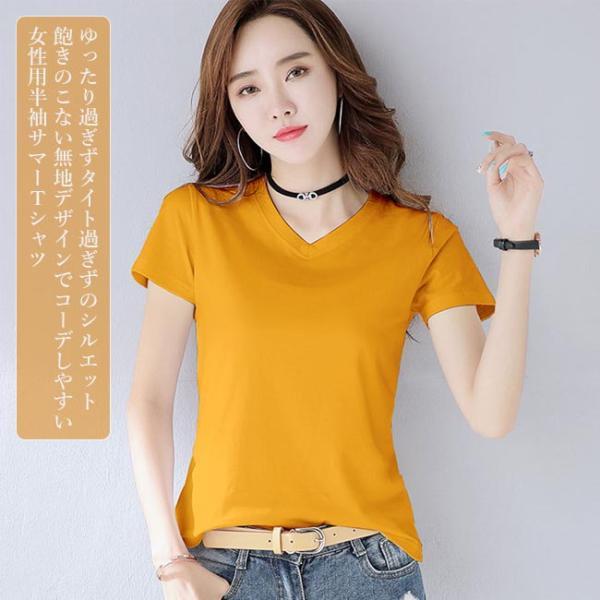 Tシャツ半袖レディースサマーTシャツVネック半袖Tシャツカットソー夏無地Tシャツシンプル夏Tシャツ着まわしカラバリ