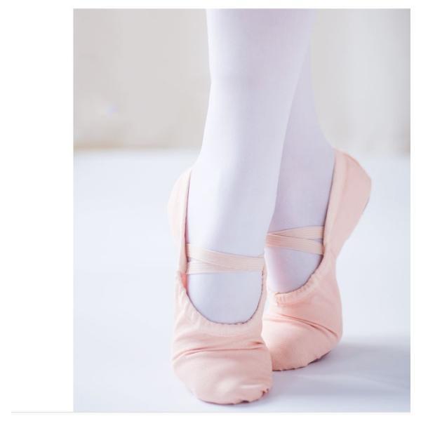 ネコポス対応バレエシューズ レディース 美脚 靴 女の子 子供 ダンス初心者 バレエ男女兼用 キッズ〜大人までバレエ初心者にぴったり ユニセックス
