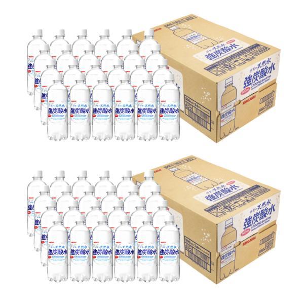 サンガリア伊賀の天然水強炭酸水500ml×48本(24本入×2ケース)炭酸水強炭酸