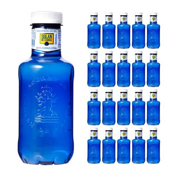 ソランデカブラス ミネラルウォーター 500ml 20本 ( 1ケース ) 中硬水 スリーボンド貿易 送料無料 ソラン・デ・カブラス ペットボトル
