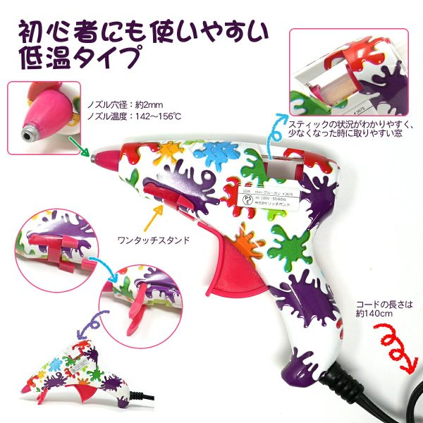 ミニグルーガン DIY女子 かわいいデザイン グルーガン 日本語説明書付|tokyo-tools|02