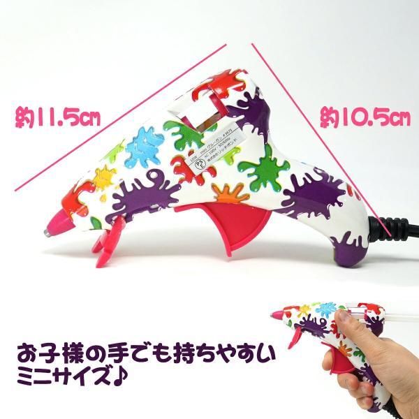 ミニグルーガン DIY女子 かわいいデザイン グルーガン 日本語説明書付|tokyo-tools|03