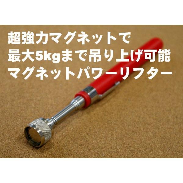 マグネットピックアップツール 最大荷重 5kg 隙間や、家具の裏側に落ちたモノを強力ピックアップ!|tokyo-tools