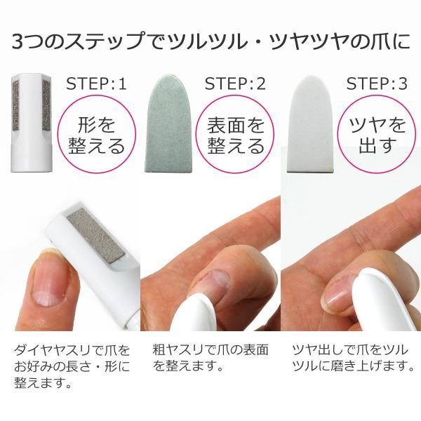 ネイルケア 爪美人 電動 電池式 爪磨き ネイルポリッシャー 簡単3ステップ 【品質1年保証】 PIXIE BC-1805|tokyo-tools|03