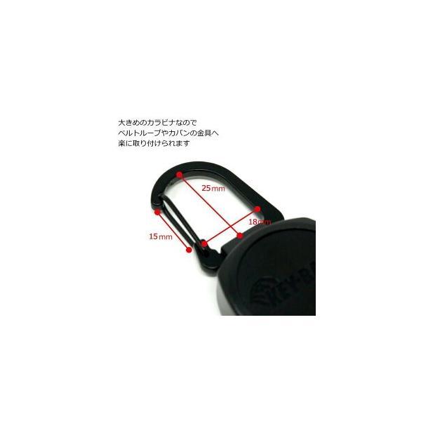 KEY-BAK サイドキック リール キーホルダー カラビナリールキーホルダー 60cmケブラーコード 【KEYBAK 正規代理店 品質2年保証付】|tokyo-tools|04