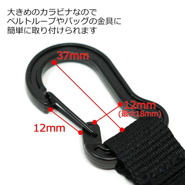 KEY-BAK #488B カラビナ付キーバック 120cmケブラー(米国キーバック社純正品)  tokyo-tools 02