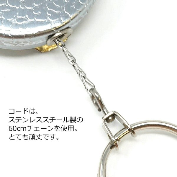 KEY-BAK #5 オリジナルキーバック 60cmチェーンタイプ シルバー(米国キーバック社純正品)  tokyo-tools 02