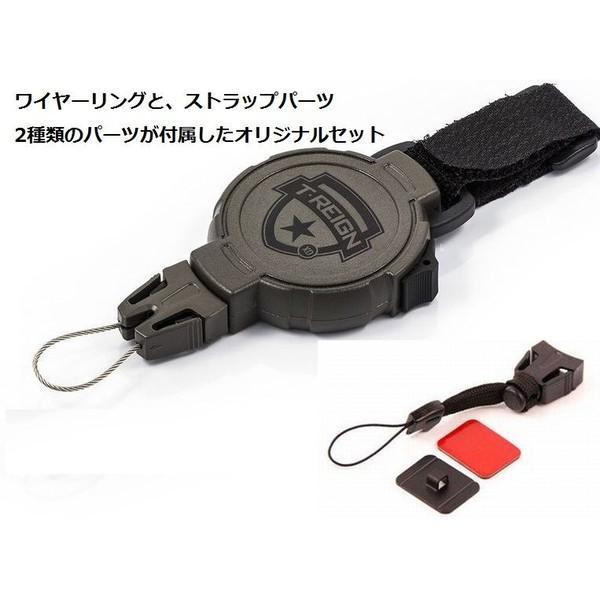 T.Reign ヘビーユース対応ベルクロ式キーリール 120cmケブラー(米国キーバック社純正品) |tokyo-tools