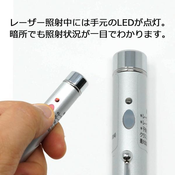 シンプル レーザーポインター 使いやすい 単四電池 1本 ペン型 軽量 レーザー POLARIS EM-16S|tokyo-tools|04