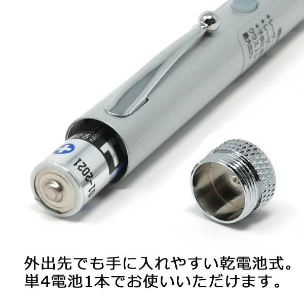 シンプル レーザーポインター 使いやすい 単四電池 1本 ペン型 軽量 レーザー POLARIS EM-16S|tokyo-tools|05