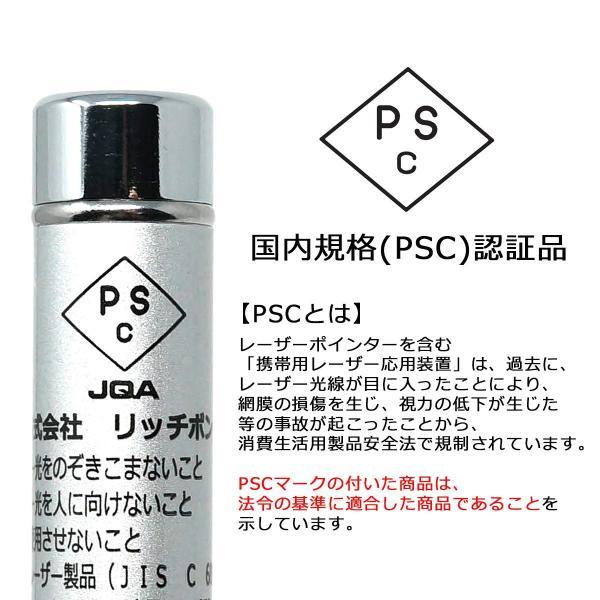 シンプル レーザーポインター 使いやすい 単四電池 1本 ペン型 軽量 レーザー POLARIS EM-16S|tokyo-tools|07