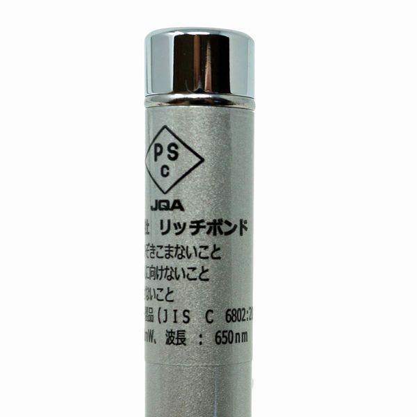シンプル レーザーポインター 使いやすい 単四電池 1本 ペン型 軽量 レーザー POLARIS EM-16S|tokyo-tools|09