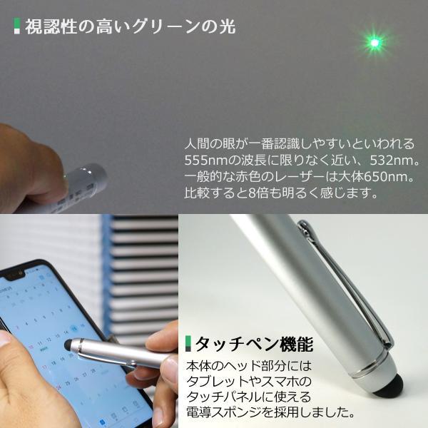 レーザーポインター グリーン タッチペン付 RB-18G 【1年間品質保証】 国内安全規格認証品 緑 レーザーポインタ ペン型 tokyo-tools 02