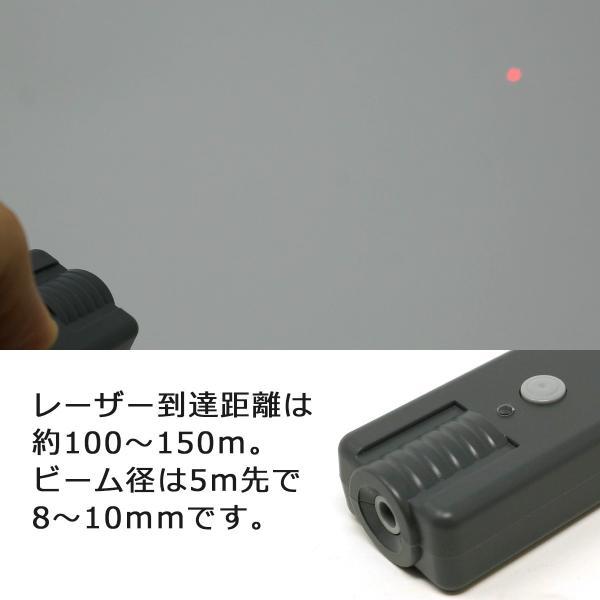【日本製】 赤色 軽量 レーザー ポインター 単4電池 2本 TLP-78 tokyo-tools 02