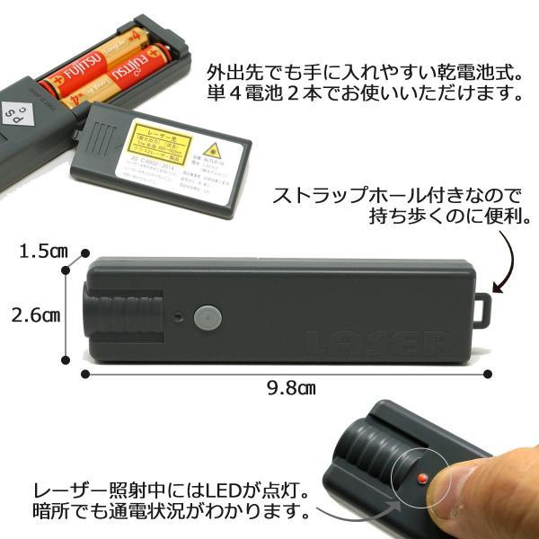 【日本製】 赤色 軽量 レーザー ポインター 単4電池 2本 TLP-78 tokyo-tools 03