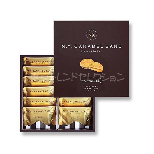 ホワイトデー お返し N.Y.キャラメルサンド ニューヨークキャラメルサンド (12個入り) クッキー お菓子 東京土産 東京駅 人気 嵐にしやがれ ショップ袋付|tokyo-trend-select