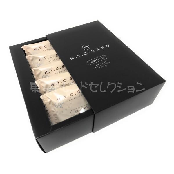 N.Y.スカッチサンドサンド ニューヨークスカッチサンド (5個入り)  (ニューヨークキャラメルサンド) 東京土産 東京駅 人気 贈答用 嵐にしやがれ ショップ袋付|tokyo-trend-select