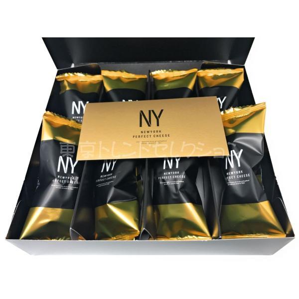 ホワイトデー お返し ニューヨークパーフェクトチーズ (8個入り) NEWYORK PERFECT CHEESE お菓子 東京土産 東京駅 人気 贈答用 ショップ袋付|tokyo-trend-select|02
