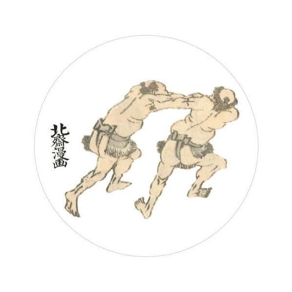 葛飾北斎 北斎漫画 三編より 「相撲」 HKA-0003 【缶バッジ:丸44mm】 tokyo385 02