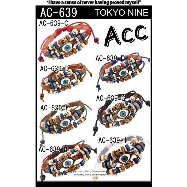 ブレスレット レディース レザー 革 アジアン 安い ストーン 石 木 目玉 メンズ アクセサリー お洒落 個性的  TOKYO9
