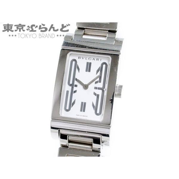 100% authentic b7ed3 b810c ブルガリ 時計 レッタンゴロの価格と最安値|おすすめ通販や人気 ...
