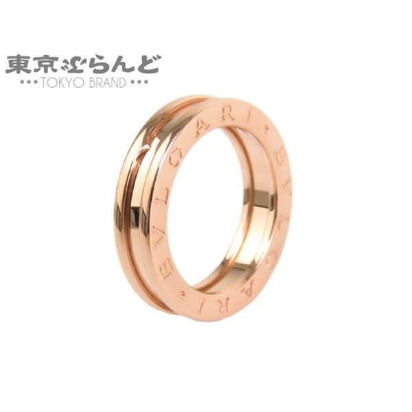4a5678068190 ブルガリ BVLGARI B-zero1 ビーゼロワン ナローリング 指輪 XS幅 K18PG ピンクゴールド #