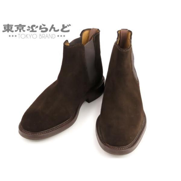 プラダPRADAサイドゴアブーツシューズ靴メンズスエードブラウン#624.5cm相当チーニー製005009933