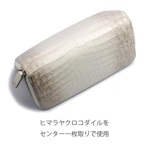 ヒマラヤ クロコダイル 財布 長財布 メンズ 日本製   プレゼント クロコダイルヒマラヤニロティカスラウンド長財布|tokyocrocodile|12