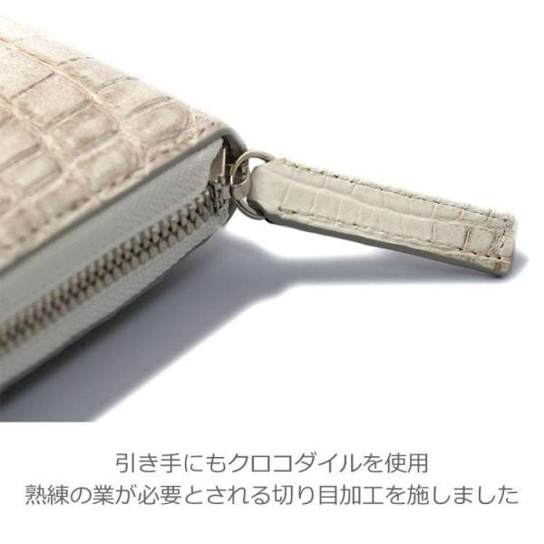 ヒマラヤ クロコダイル 財布 長財布 メンズ 日本製   プレゼント クロコダイルヒマラヤニロティカスラウンド長財布|tokyocrocodile|14