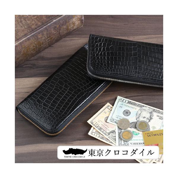 クロコダイル 財布 長財布 メンズ 日本製  ラウンド ファスナー 大容量   ナイルクロコダイルマットラウンド 長財布グランデ|tokyocrocodile
