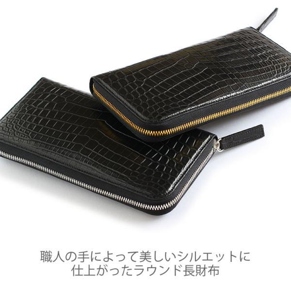 クロコダイル 財布 長財布 メンズ 日本製  ラウンド ファスナー 大容量   ナイルクロコダイルマットラウンド 長財布グランデ|tokyocrocodile|13