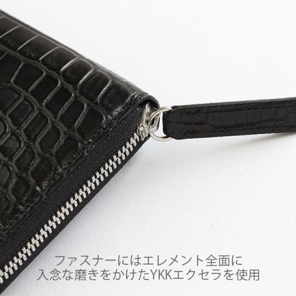 クロコダイル 財布 長財布 メンズ 日本製  ラウンド ファスナー 大容量   ナイルクロコダイルマットラウンド 長財布グランデ|tokyocrocodile|14
