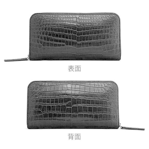 クロコダイル 財布 長財布 メンズ 日本製  ラウンド ファスナー 大容量   ナイルクロコダイルマットラウンド 長財布グランデ|tokyocrocodile|08