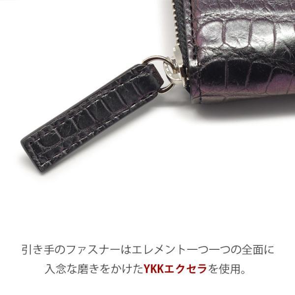 クロコダイル 財布 ミニ財布 マルチケース メンズ マジョーラ加工 日本製   ナイルクロコダイルマルチケースオーロラ|tokyocrocodile|13
