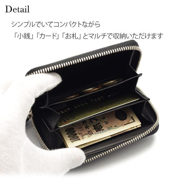 クロコダイル 財布 ミニ財布 マルチケース メンズ マジョーラ加工 日本製   ナイルクロコダイルマルチケースオーロラ|tokyocrocodile|03