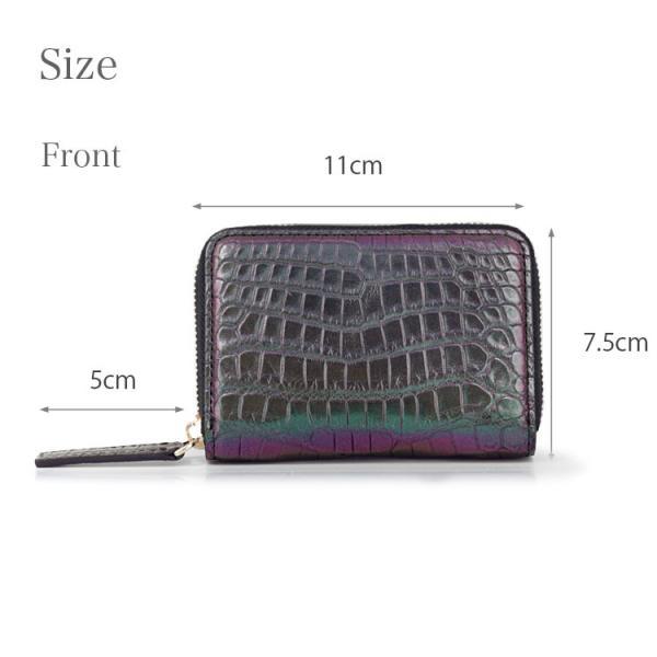 クロコダイル 財布 ミニ財布 マルチケース メンズ マジョーラ加工 日本製   ナイルクロコダイルマルチケースオーロラ|tokyocrocodile|04