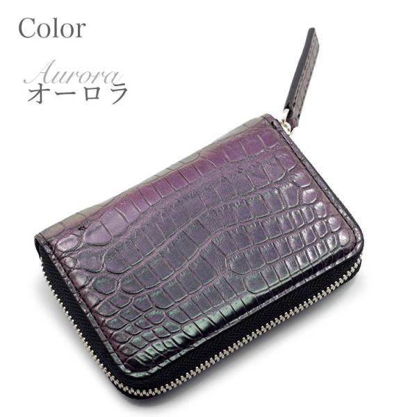 クロコダイル 財布 ミニ財布 マルチケース メンズ マジョーラ加工 日本製   ナイルクロコダイルマルチケースオーロラ|tokyocrocodile|06